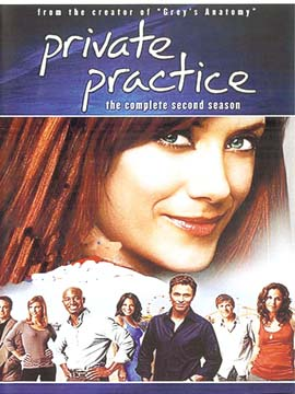 Private Practice - The Complete Season Two